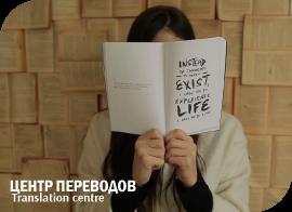Устный перевод в Минске: