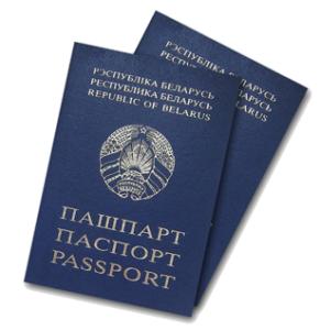 Перевод паспорта в Минске